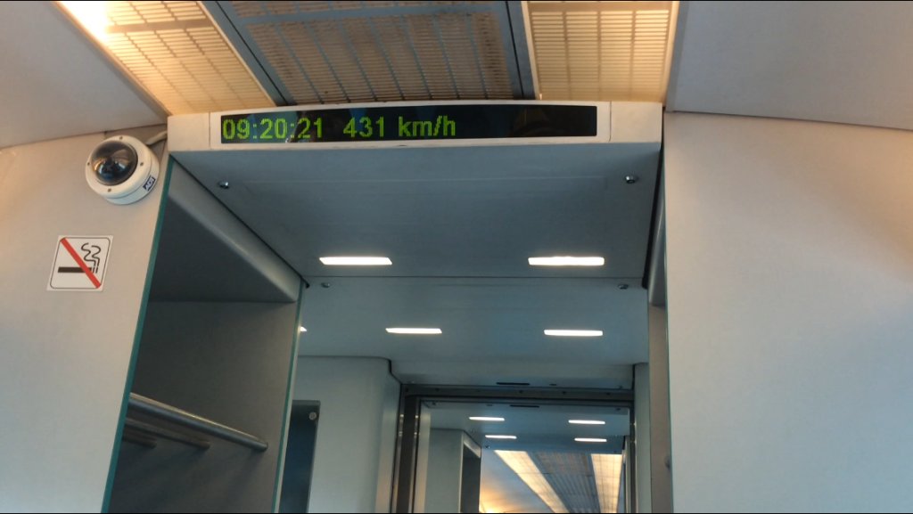maglev, shanghai, china train, fast